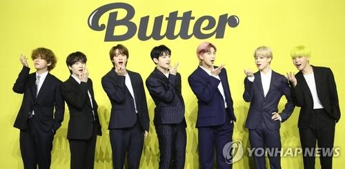 """Seven-piece act BTS poses during a news conference for its new digital single """"Butter"""" in eastern Seoul on May 21, 2021. (Yonhap)"""