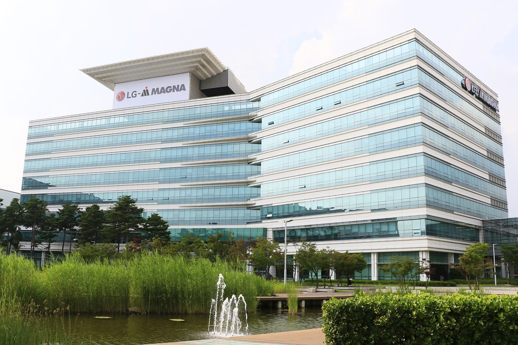 This photo provided by LG Electronics Inc. on July 28, 2021, shows the headquarters of LG Magna e-Powertrain Co. in Incheon. (PHOTO NOT FOR SALE) (Yonhap)