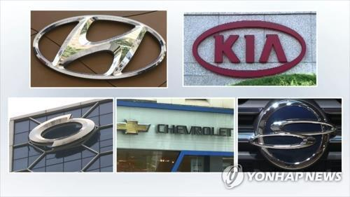 These composite photos show the logos of five carmakers in South Korea. (Yonhap)