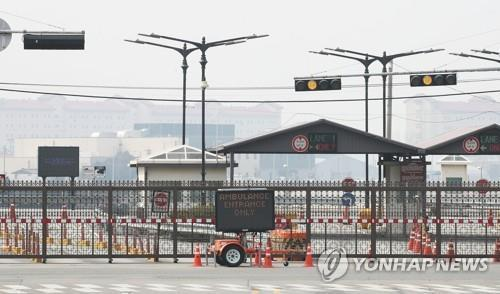 This photo shows a gate of the U.S. base Camp Humphreys in Pyeongtaek, 70 kilometers south of Seoul. (Yonhap)