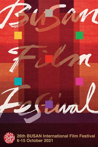 The official poster of the 26th Busan International Film Festival (PHOTO NOT FOR SALE) (Yonhap)