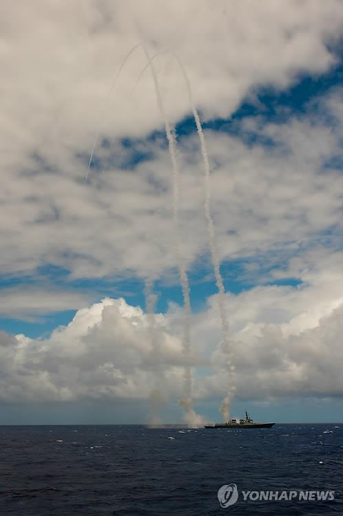 Un SM-2 lancé depuis un destroyer Aegis. (Photo d'archives Yonhap)