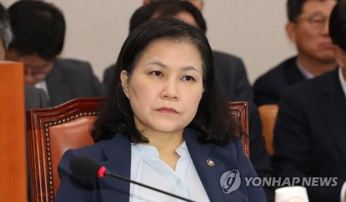 Yoo Myung-hee, ministre sud-coréenne en charge des négociations commerciales. (Photo d'archives Yonhap)