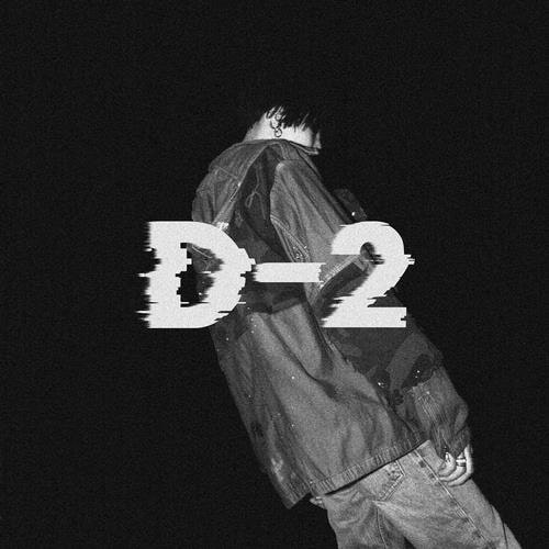 Image promotionnelle pour l'album mixtape de BTS Suga «D-2». (Image fournie par Big Hit Entertainment. Revente et archivage interdits)