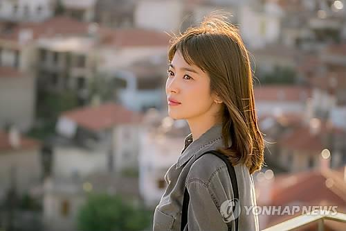 L'actrice Song Hye-kyo dans «Descendants of the Sun». (Photo fournie par KBS. Archivage et revente interdits)