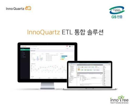 이노트리 ETL 솔루션 '이노쿼츠', 기획재정부 ETL 사업 수주 - 1