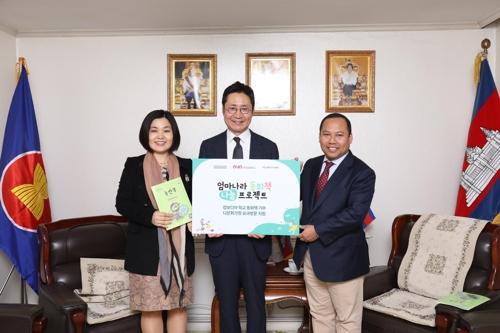 신세계면세점, 주한 캄보디아 대사관에 다국어 동화책 기부