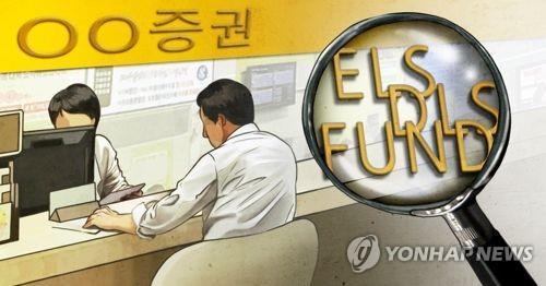 펀드 간이투자설명서 친절해진다…'핵심정보 한눈에'(종합)