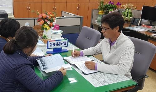 박관우 강진군 귀농지원팀장