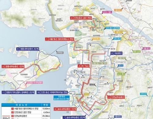 인천 도시철도망구축계획 타당성 재검토 노선