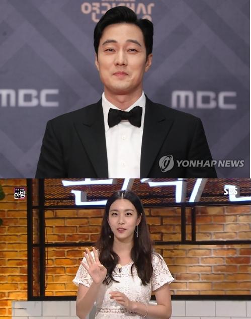 배우 소지섭(위)과 조은정 아나운서(아래)