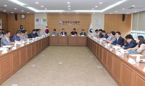 농식품부 채소산업발전기획단 회의