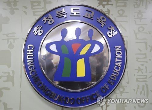 '과학인재 양성하자'…충북청소년과학탐구대회 19일 개막   연합뉴스