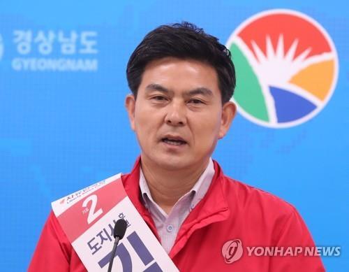 작년 경남지사 선거 당시 김태호 후보