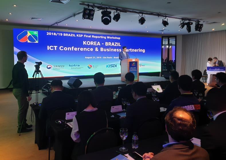한-브라질 경제협력 핵심은 역시 ICT…스마트시티 등에 큰 관심 | 연합뉴스