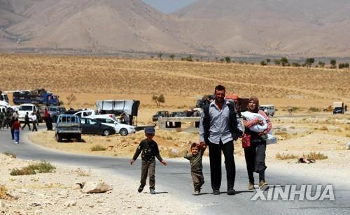 시리아 난민 가족