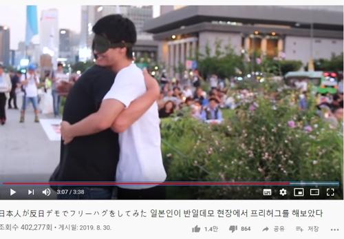 서울 광화문에서 프리허그 이벤트를 하는 구와바라 고이치씨