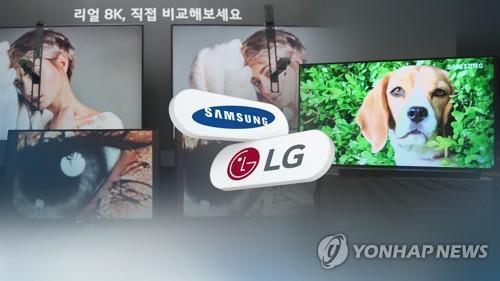 삼성-LG, 8K TV 화질 공방…소비자 선택은? (CG)