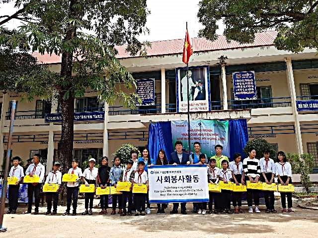 글로벌프랜드가 IBK 호찌민지점과 함께 베트남 닥락성의 소수민족 학교를 찾아 사회봉사활동을 펼치고 있다. [글로벌프랜드 제공]