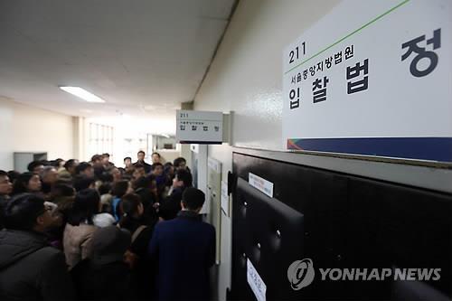 북적이는 서초동 서울중앙지법 경매법정 입구