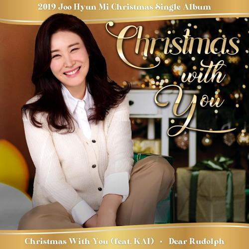 주현미의 크리스마스 싱글