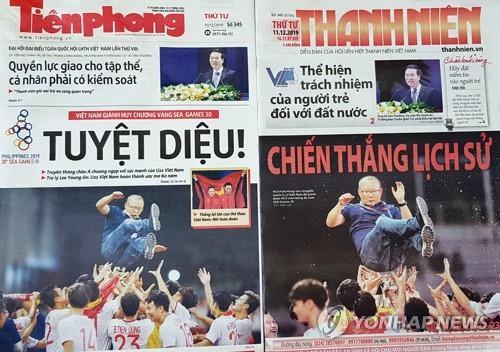 '박항서 헹가래'로 1면 장식한 베트남 신문들