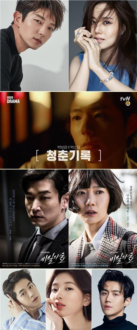 [tvN 제공. 재판매 및 DB 금지]
