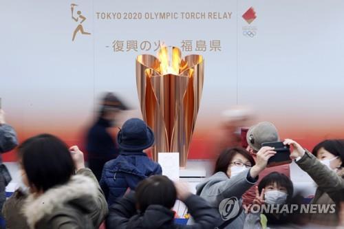 올림픽 성화