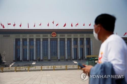 양회 열릴 베이징 인민대회당