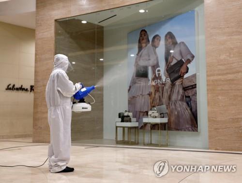자카르타, 백화점 영업 재개 준비