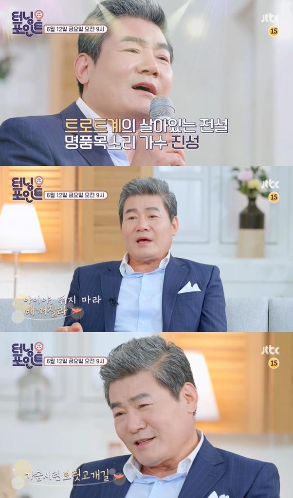 [JTBC 제공. 재판매 및 DB 금지]