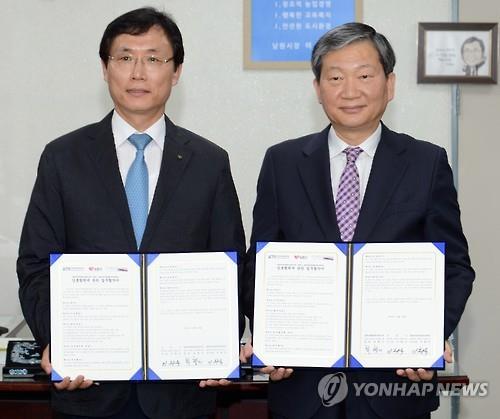 남원시-한국화학융합연구원 화장품산업 발전 협력