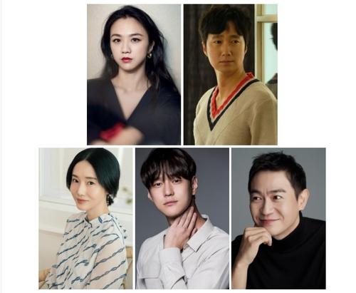 영화 '헤어질 결심' 주요 캐스팅