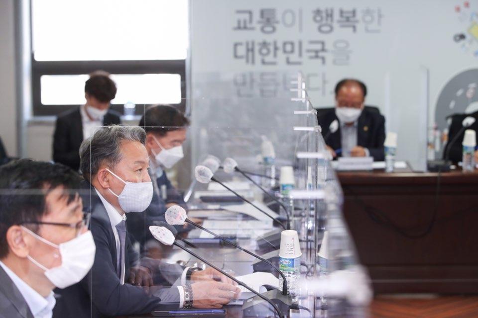 교통안전 점검 회의에 참석한 손명수 국토부 제2차관