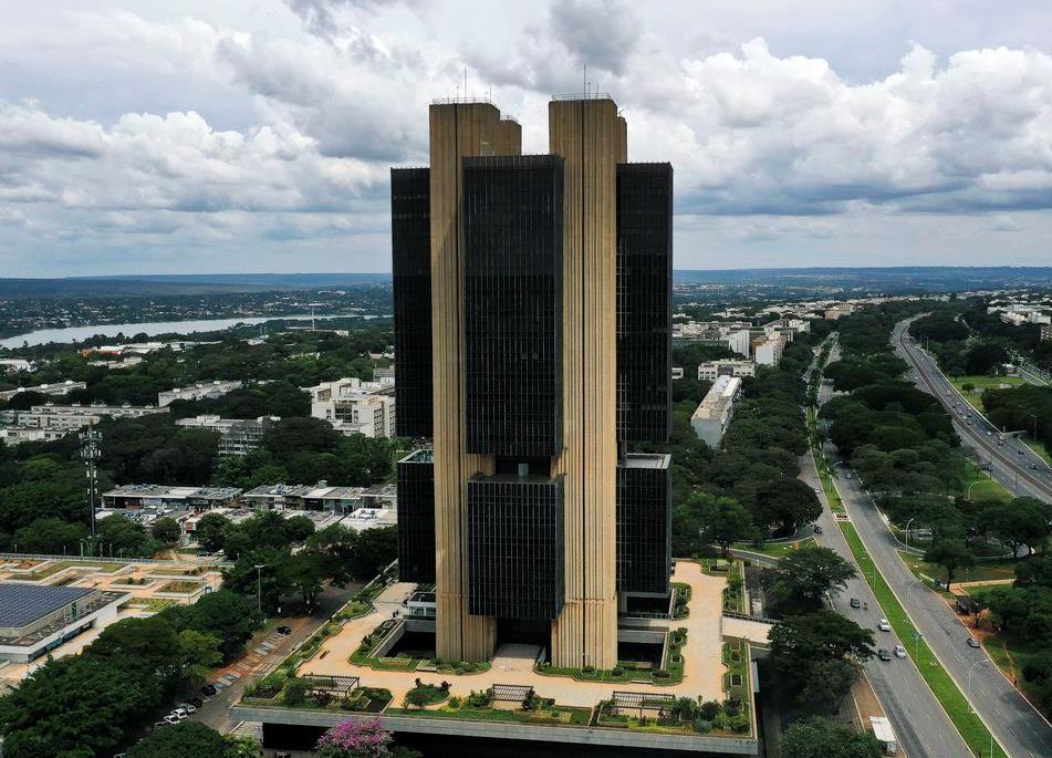 브라질 수도 브라질리아에 있는 중앙은행