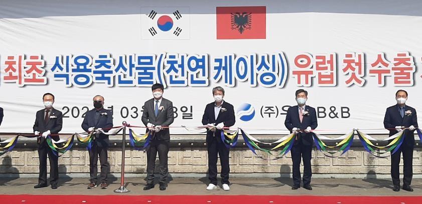 전북 식육가공급 유럽수출 기념식