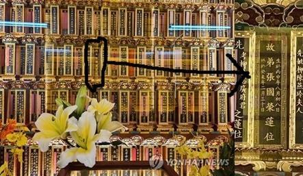 [촬영 윤고은]홍콩 해피밸리의 사찰 동연각원에 모셔진 홍콩 스타 장국영(표시된 부분)의 위패. 오른쪽 화살표는 위패를 확대한 사진.