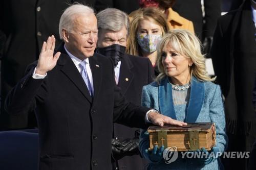 지난 1월 조 바이든 미국 대통령 취임식