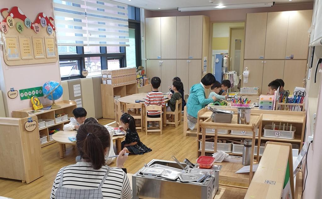 서울시 국공립어린이집