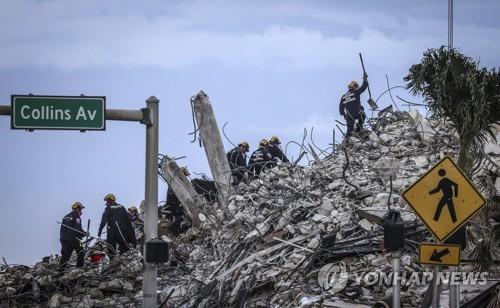 미국 플로리다의 붕괴 아파트의 잔존 부분을 완전히 철거한 뒤 수색 구조작업을 재개 중인 대원들. [AP=연합뉴스]