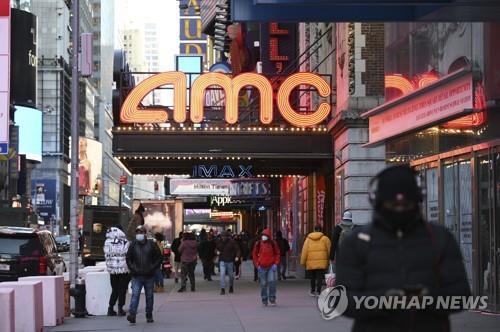 미국 뉴욕의 AMC 극장. [AP=연합뉴스]