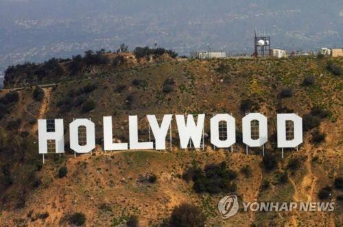 미국 로스앤젤레스(LA) 할리우드 사인