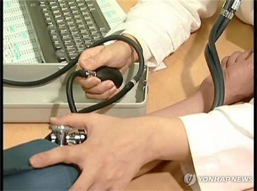 혈압 측정