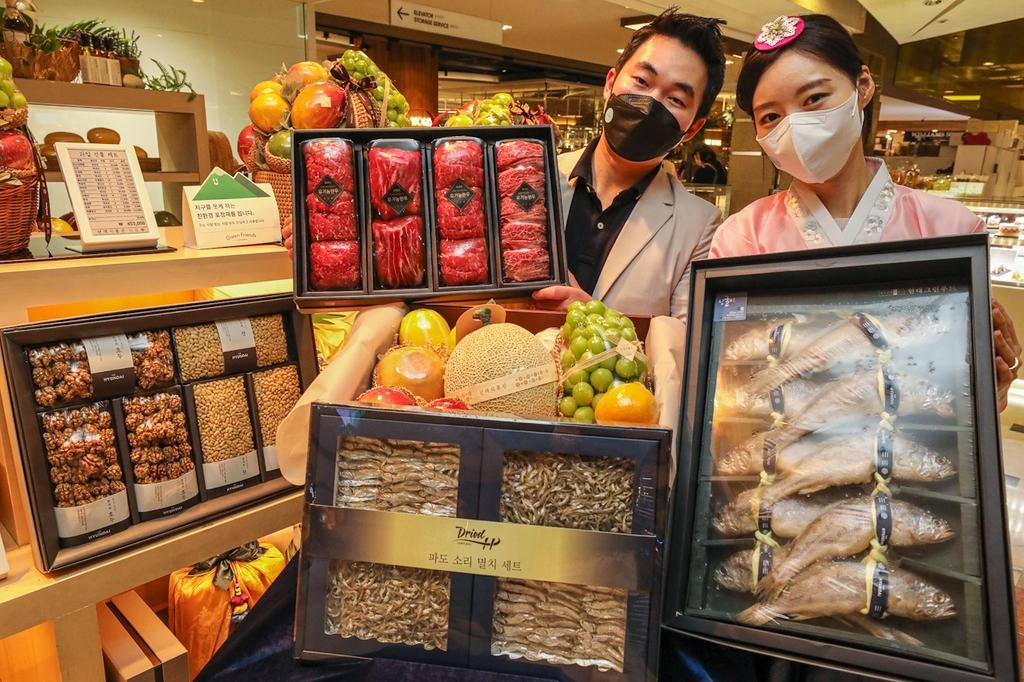 현대백화점 추석 선물세트 본판매