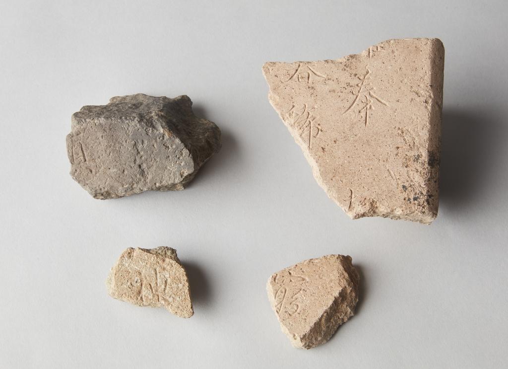 경주 황복사터에서 나온 비석 조각