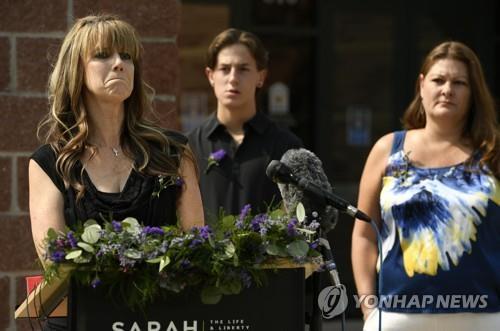 러브랜드시의 합의금 지급 발표 이후 기자회견을 하는 캐런 가너 가족