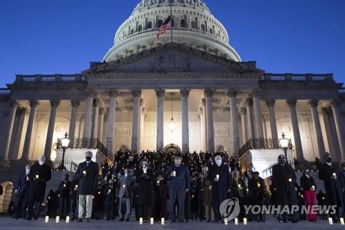 지난 2월 코로나19 사망자 애도하는 미 연방의회 의원들