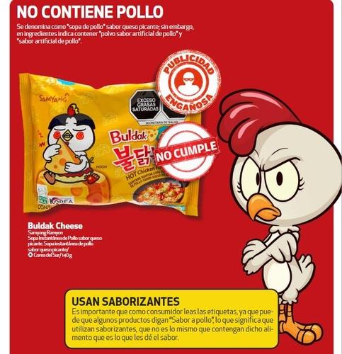 치즈 불닭볶음면에 닭고기가 함유돼 있지 않아 '기만 광고'라고 지적한 멕시코 당국