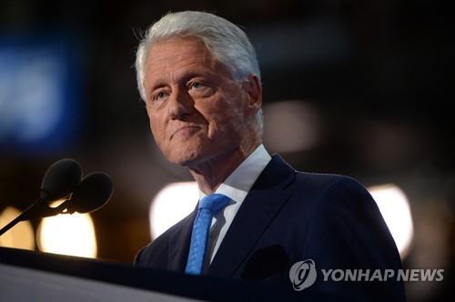패혈증으로 병원에 입원한 빌 클린턴 전 미국 대통령