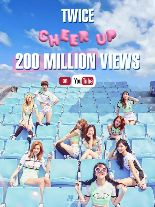 El vídeo musical 'Cheer up' de TWICE supera los 200 millones de visualizaciones en YouTube